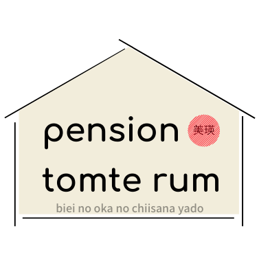 pension tomte rum
